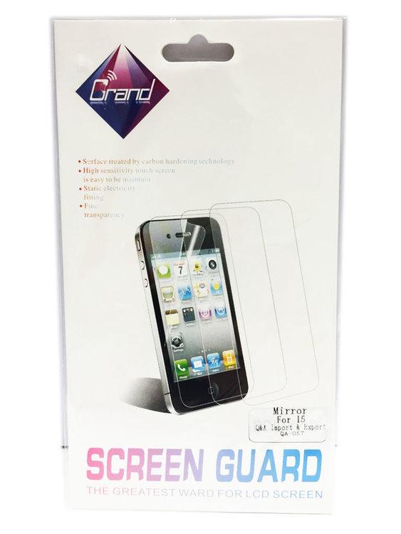 Screen protector iphone 5/5S mirror