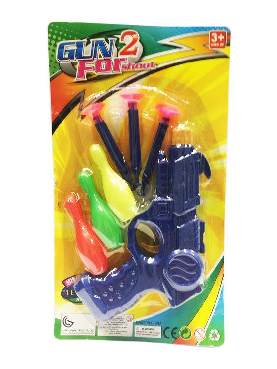 Gun for Shoot 2 | Pistool set