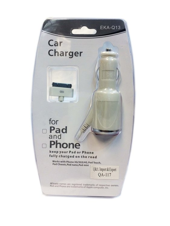 Autolader iPhone 4S,4 /iPad 1 2 3 | Oplader voor in de auto