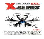 MJX X-600  FPV 2.4g  Quadcopter drone