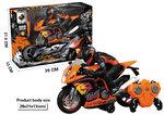 2,4 GHz Rc Motorfiets - Radiografisch bestuurbaar motorfiets