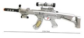 Flash gun speelgoed geweer 76cm