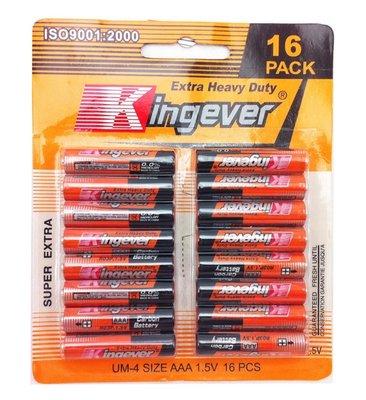 Kingever-AAA 16st. pak