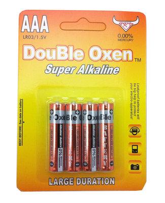 Double Oxen Alkaline AAA