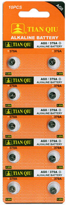 TIAN QIU AG 0 / 379A