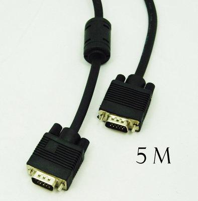 VGA Kabel HQ - 5 meter -|HD15PM-M