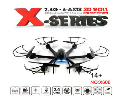 MJX X-600 |FPV 2.4g |Quadcopter drone