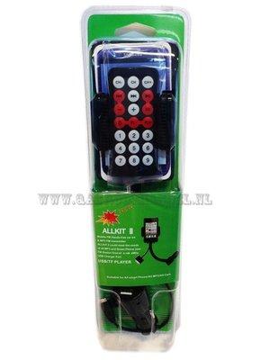 Samsung Galaxy micro car fm transmitter voor alle type micro smartphones