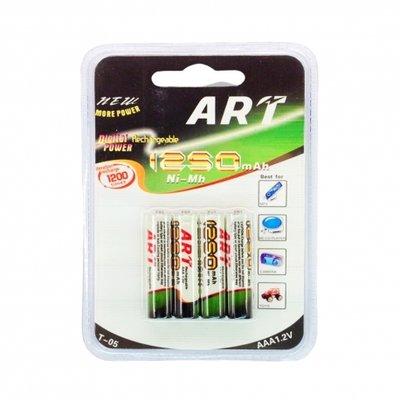 AAA 1.2V OPLAADBAAR BATTERIJEN -1250 MAH -RECHARGEABLE ART
