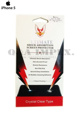 Shock Absorption screen protector iphone 5