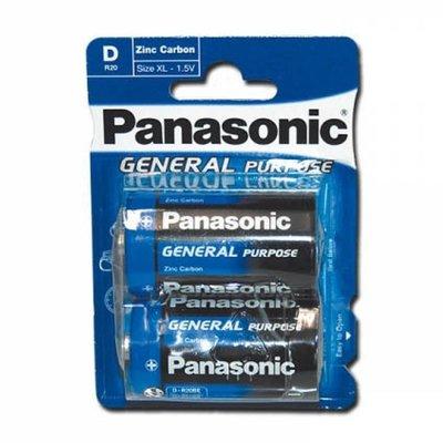 Panasonic D 1.5V (R20)