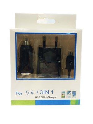 Samsung lader set 3in1