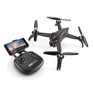 MJX Bugs 5W - Brushless GPS FPV 1080P HD