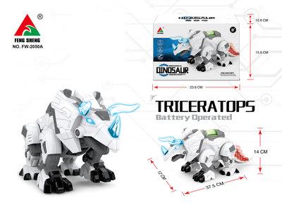 Dinosaurus robot Triceratops - bewegen en lopen - met led lichtjes en dino geluiden