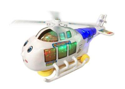 Speelgoed helicopter Air star met geluid en lichtjes |helikopter