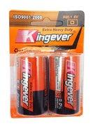 Kingever-D R20 1.5V